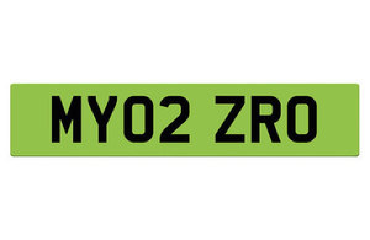 Green Number Plates for Eco-Friendly Vehicles Image 0